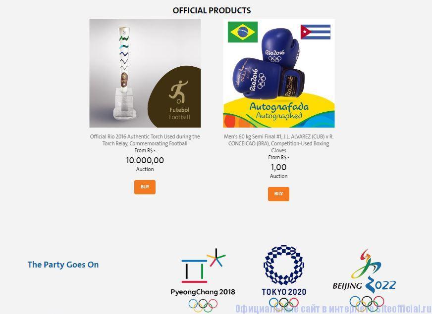 Официальный сайт Олимпиады в Рио 2016 - Вкладки