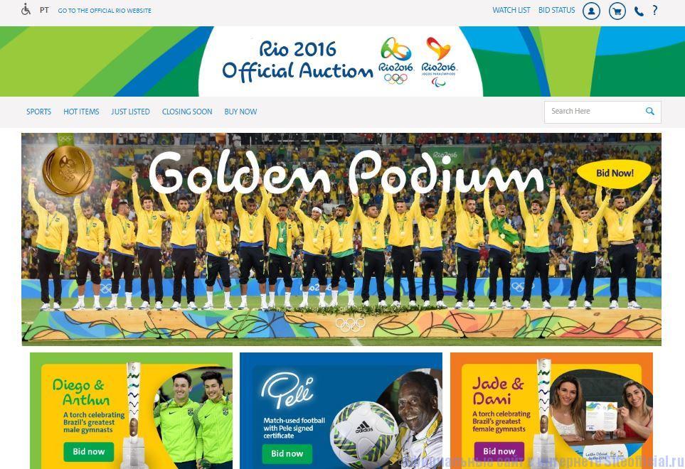 """Официальный сайт Олимпиады в Рио 2016 - Вкладка """"Сувениры"""""""