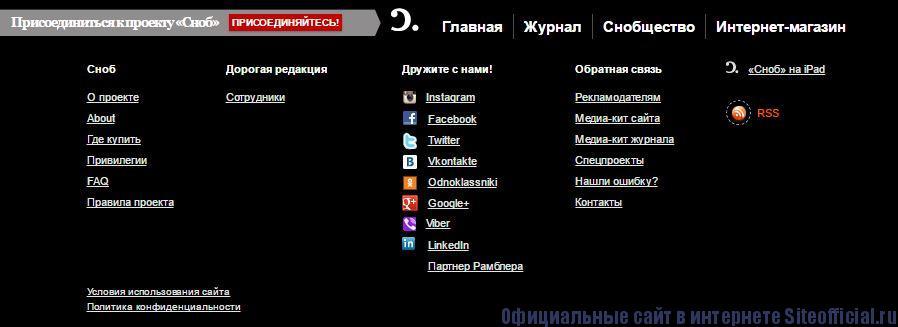 Сноб ру официальный сайт - Вкладки