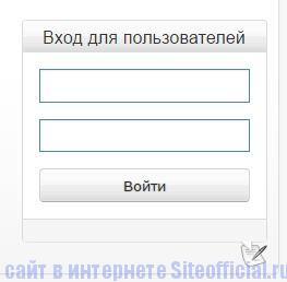 Еду Татар точка ру электронное образование - Вход для пользователей