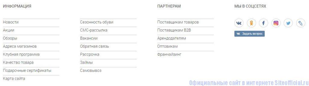 Кари официальный сайт - Вкладки