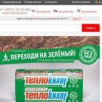 Аксон Иваново официальный сайт каталог — интернет-магазин строительных материалов