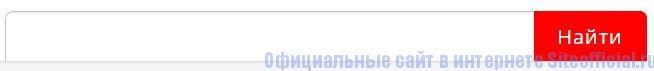 Строка описка на официальном сайте Аксон