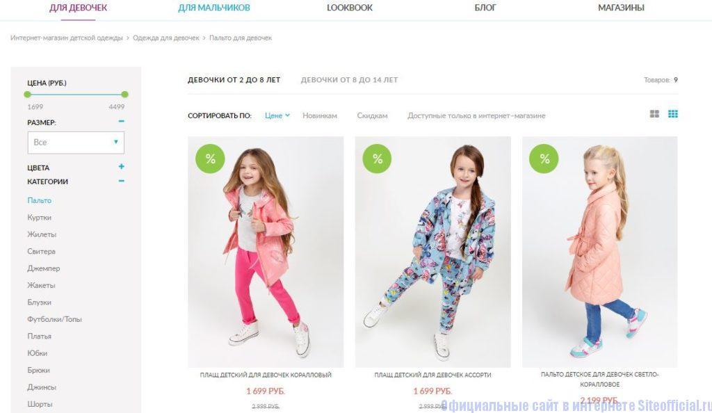 Каталог товаров на официальном сайте Акула