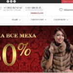 Алеф меха официальный сайт каталог — меховая фабрика полного цикла