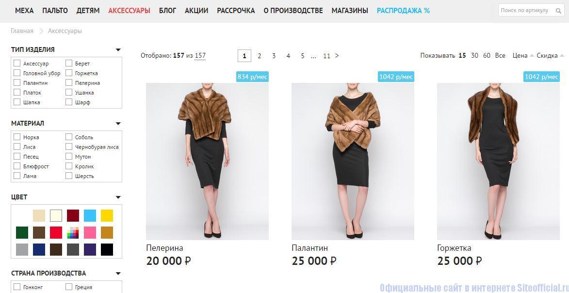 Одежда koton турция