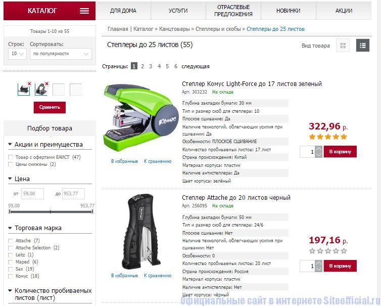 Комус каталог канцтоваров официальный сайт - Список товаров