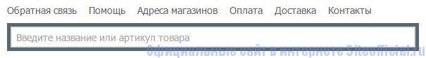 Комус каталог канцтоваров официальный сайт - Вкладки