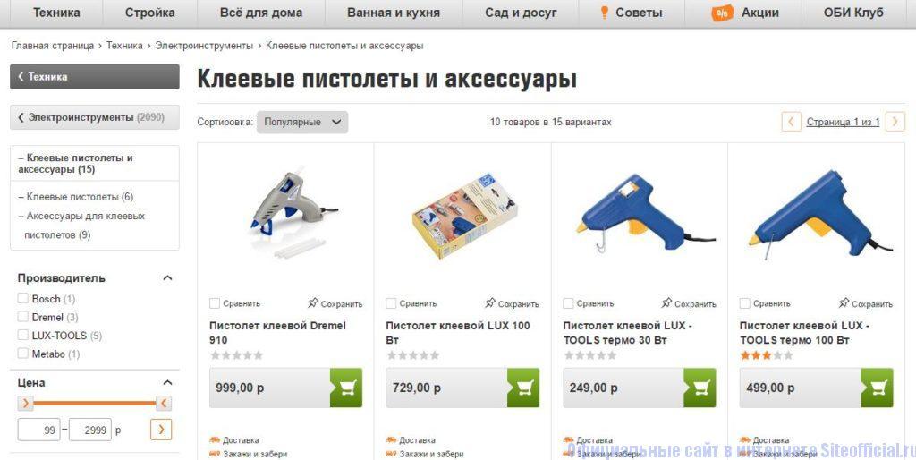 Каталог товаров на официальном сайте ОБИ