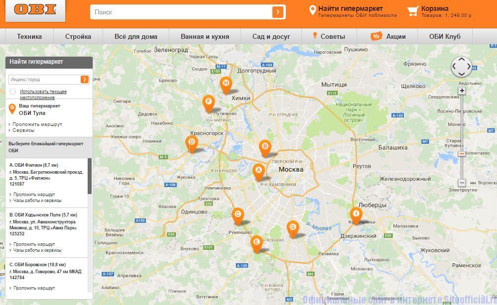 """Вкладка """"Найти гипермаркет"""" на официальном сайте ОБИ"""