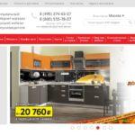 ТриЯ мебель официальный сайт каталог — холдинг по производству и реализации мебели