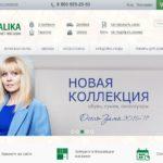 Вестфалика обувь официальный сайт каталог — российская обувная сеть