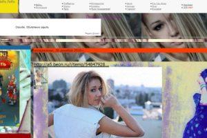 Лера Лера официальный сайт - Главная страница