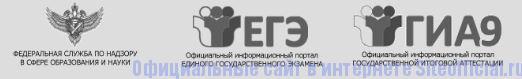 Вкладки на официальном сайте ФИПИ 2017