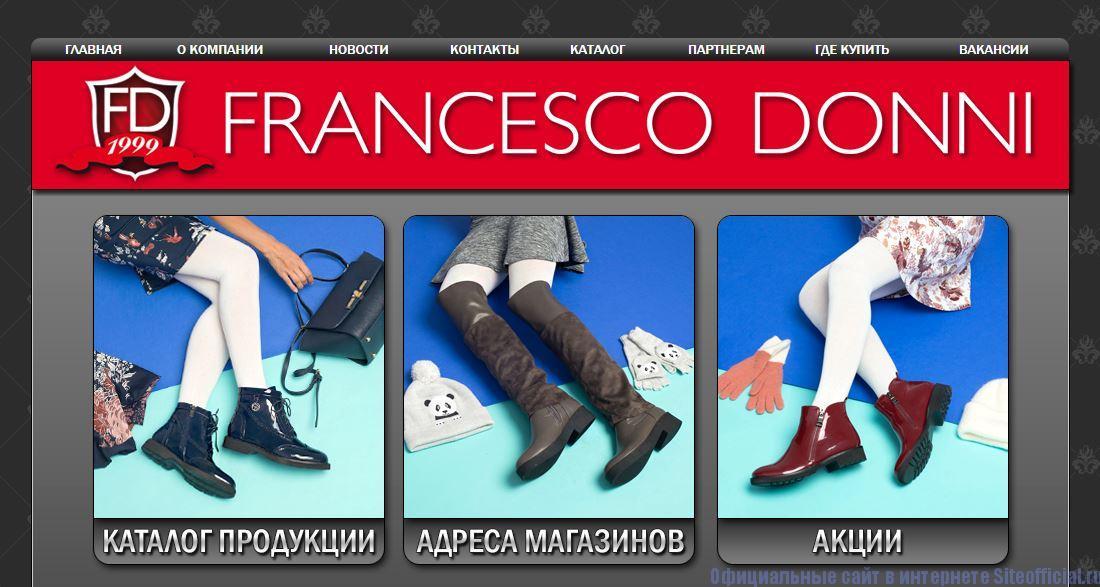 Главная страница официального сайта Франческо Донни