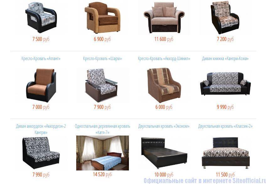 Каталог продукции на официальном сайте Мебель России