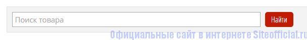 Строка поиска на официальном сайте Мебель России