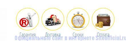 Вкладки на официальном сайте Мебель России