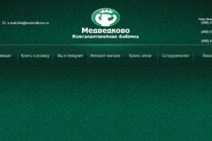 Главная страница официального сайта Медведково