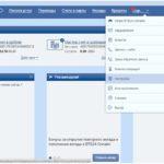 ВТБ онлайн личный кабинет. Обслуживание клиентов банка