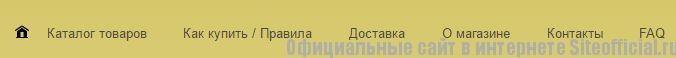 Основное меню официального сайта Империя пальто