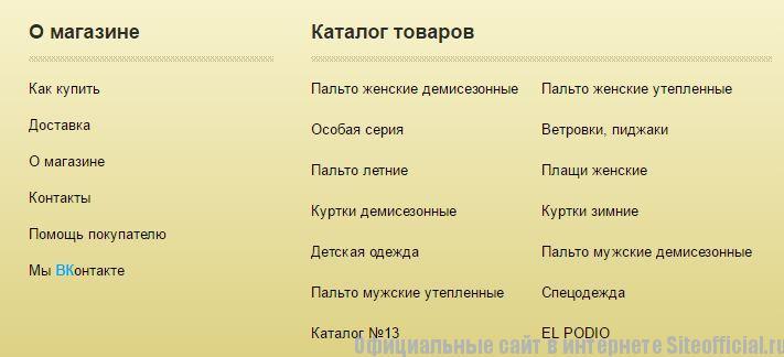 Вкладки официального сайта Империя пальто