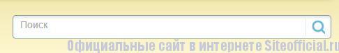 Строка поиска на официальном сайте Империя пальто