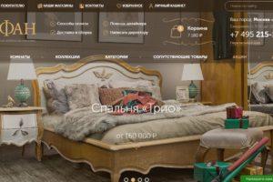 Главная страница официального сайта Белфан