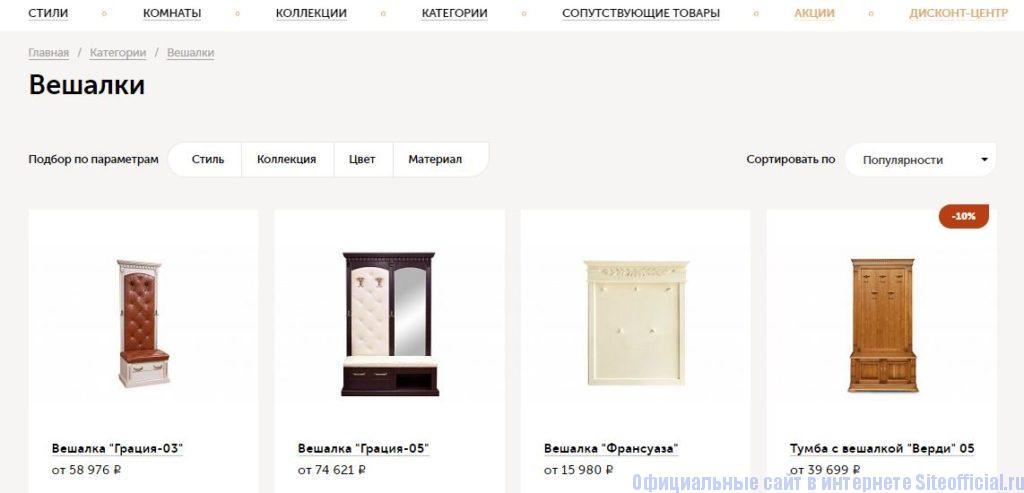 Каталог мебели на официальном сайте Белфан