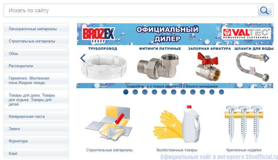 Каталог на официальном сайте Брозекс