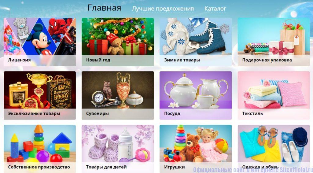 Группы товаров на официальном сайте Сима ленд