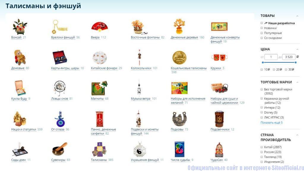 Каталог продукции на официальном сайте Сима ленд