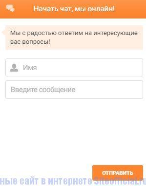 Чаи на официальном сайте букмекерской конторы Лига ставок