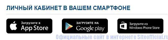 mosenergosbyt_liczny_gabinet10
