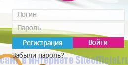 Регистрация на официальном сайте Всероссийской Олимпиады Школьников 2016-2017