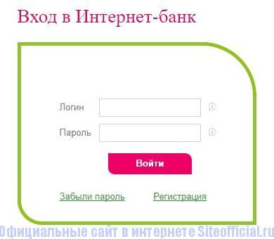 Логин и пароль для входа в интернет банк Ренесанс кредита