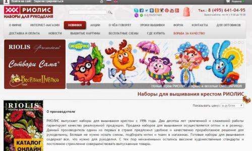 Главная страница официального сайта Риолис