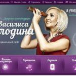 Василиса Володина официальный сайт — астролог и телеведущая Василиса Володина