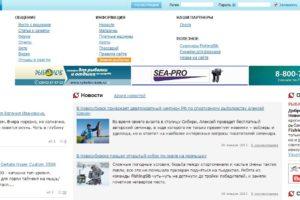 Главная страница Вести с водоемов