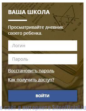 Ваша школа на Портале государственный и муниципальных услуг Московской области