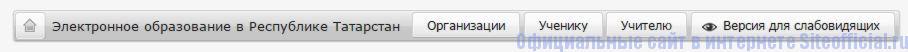 Основное меню еду татар ру