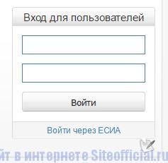 Вход для пользователей