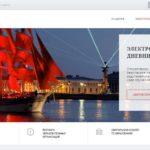 Электронный дневник Санкт-Петербургского образования — Портал «Петербургское образование»