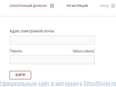 """Вход на Портал """"Петербургское образование"""""""