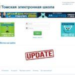 Электронный дневник Томск — Томская электронная школа