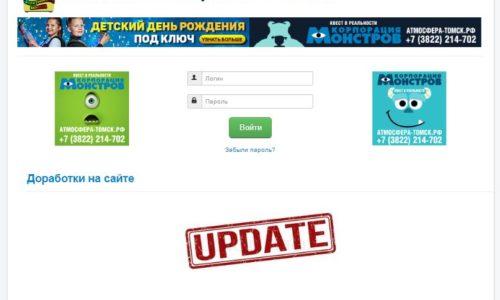 Проект Томская электронная школа