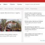 ЗПГ Мос ру электронный дневник — официальный сайт Мэра Москвы