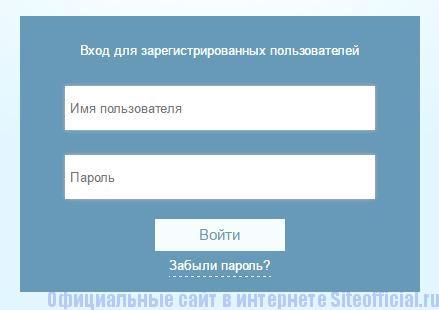 Вход в электронный дневник на school ufanet ru