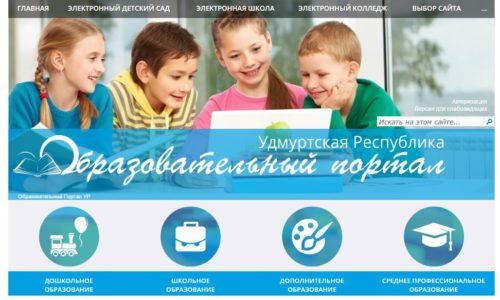 Главная страница ciur ru