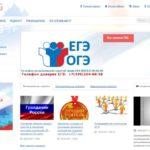 Электронный дневник Псковской области — электронное образование Псковской области